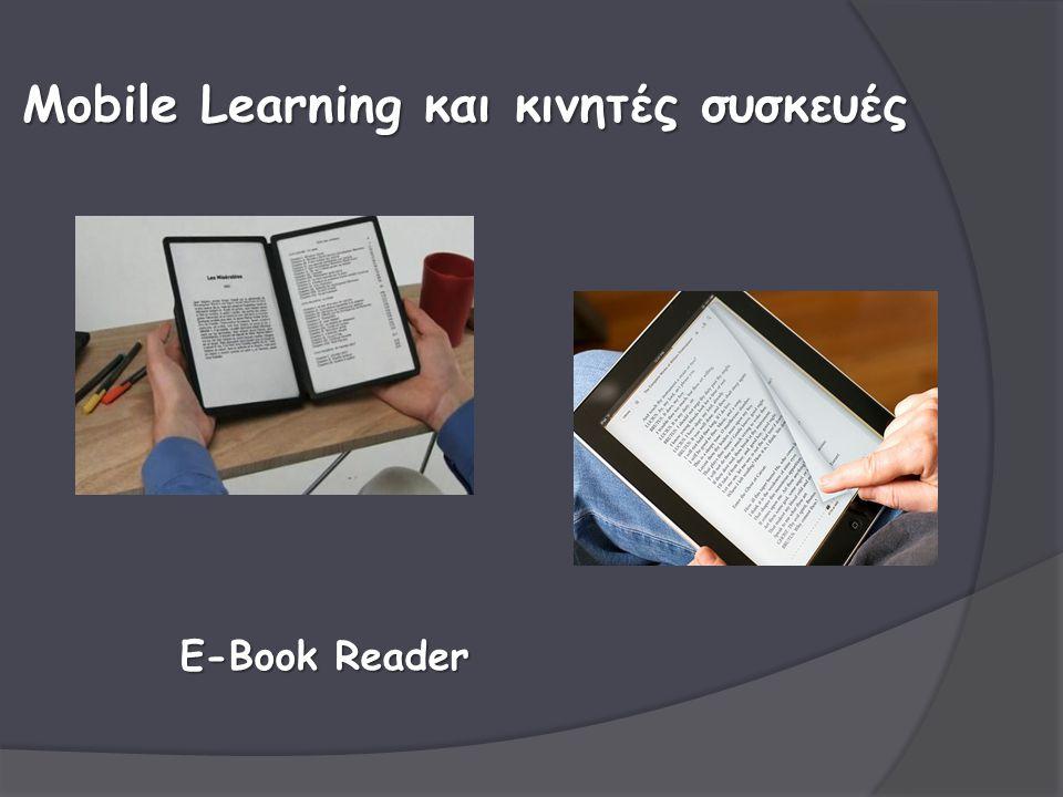 Smart Phones Mobile Learning και κινητές συσκευές Ultra-Mobile PC (UMPC)
