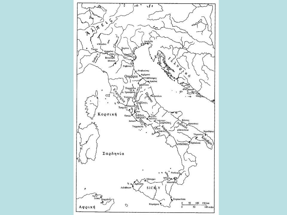 Βασιλείς της Ρώμης: Romulus (753-710) Numa Pompilius (710-670) Tullus Hostilius (670-625) Ancus Marcius (625-600) Tarquinius Priscus (600-570) Servius Tullius (570-530) Tarquinius Superbus (530-509)