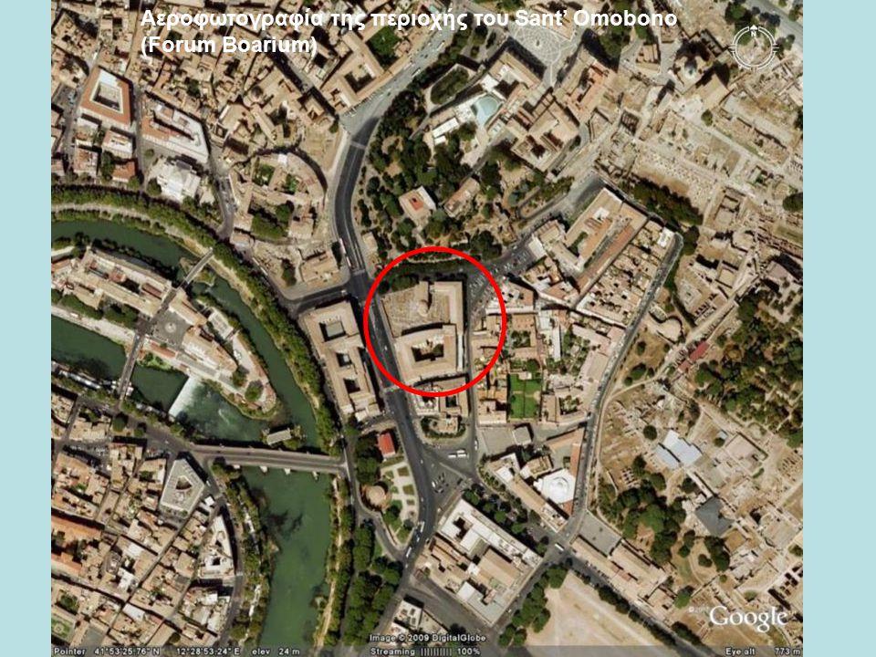 Αεροφωτογραφία της περιοχής του Sant' Omobono (Forum Boarium)
