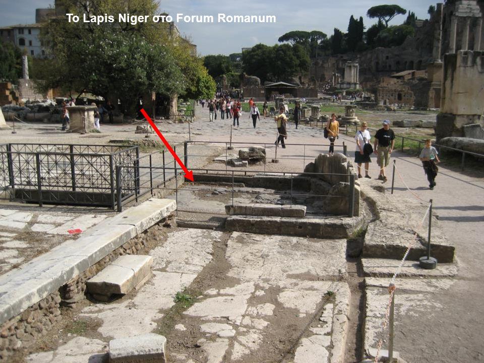 To Lapis Niger στο Forum Romanum