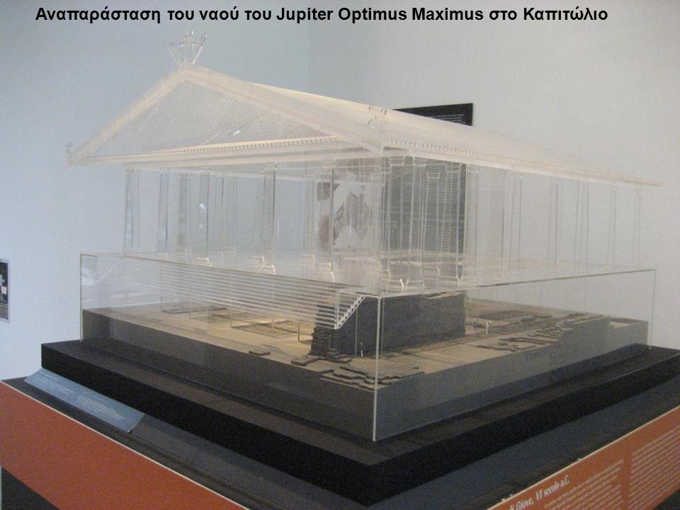 Αναπαράσταση του ναού του Jupiter Optimus Maximus στο Καπιτώλιο