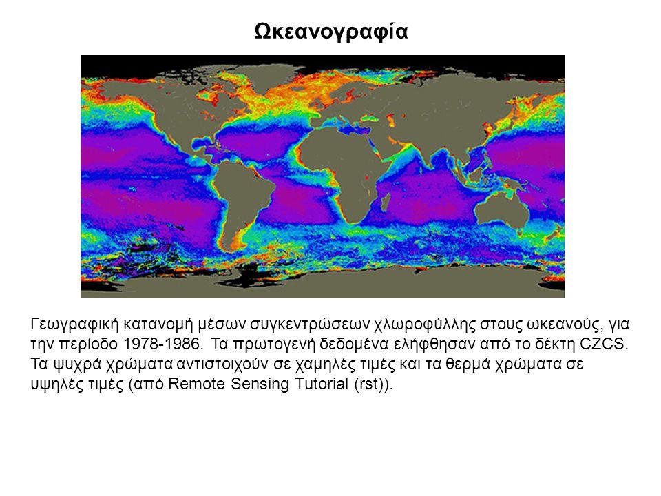 Ωκεανογραφία Γεωγραφική κατανομή μέσων συγκεντρώσεων χλωροφύλλης στους ωκεανούς, για την περίοδο 1978-1986. Τα πρωτογενή δεδομένα ελήφθησαν από το δέκ