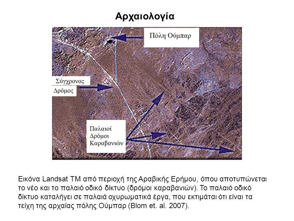 Αρχαιολογία Εικόνα Landsat TM από περιοχή της Αραβικής Ερήμου, όπου αποτυπώνεται το νέο και το παλαιό οδικό δίκτυο (δρόμοι καραβανιών). Το παλαιό οδικ
