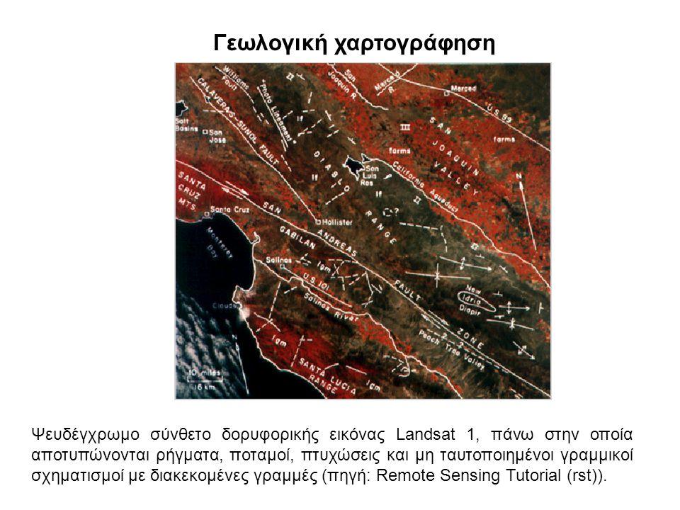 Γεωλογική χαρτογράφηση Ψευδέγχρωμο σύνθετο δορυφορικής εικόνας Landsat 1, πάνω στην οποία αποτυπώνονται ρήγματα, ποταμοί, πτυχώσεις και μη ταυτοποιημένοι γραμμικοί σχηματισμοί με διακεκομένες γραμμές (πηγή: Remote Sensing Tutorial (rst)).