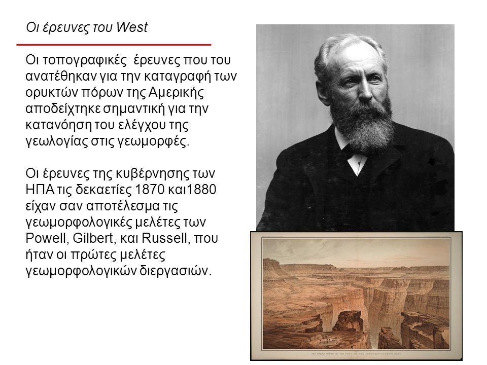 Οι έρευνες του West Οι τοπογραφικές έρευνες που του ανατέθηκαν για την καταγραφή των ορυκτών πόρων της Αμερικής αποδείχτηκε σημαντική για την κατανόησ