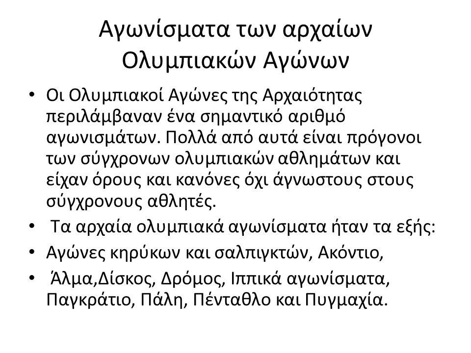 ΤΕΛΟΣ www.youtube.com/watch?v=RiyFAcrtu0E