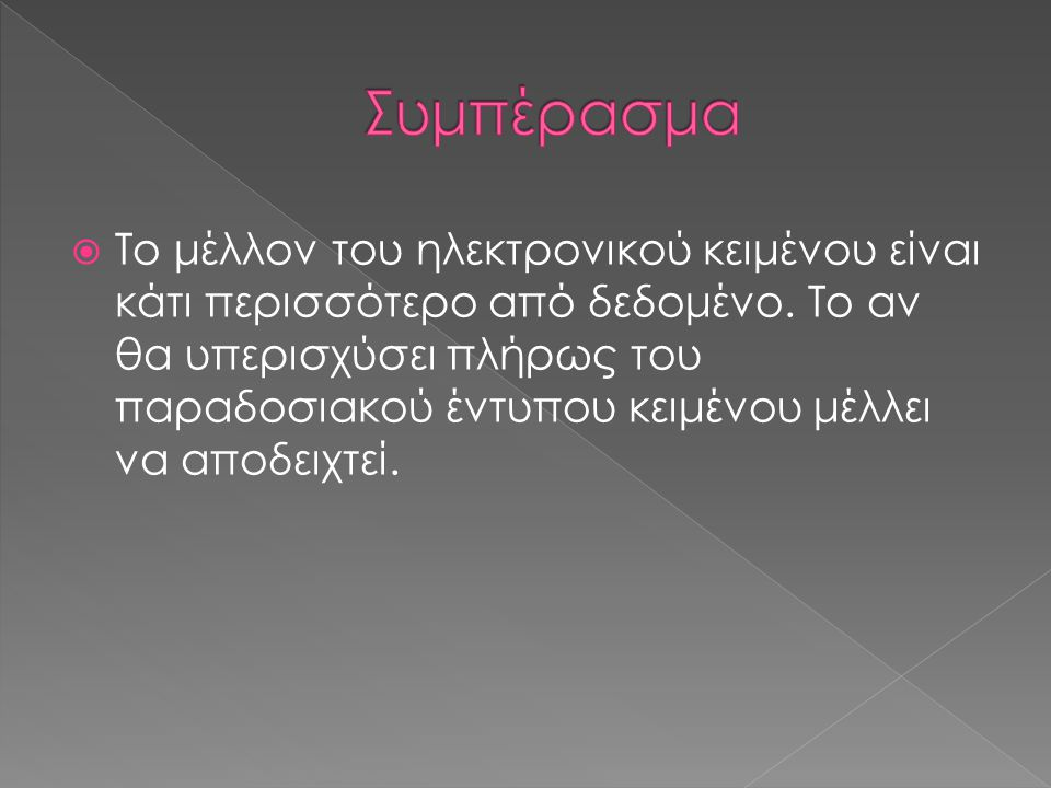  http://www.ndimou.gr/articledisplay.asp?time_id= 71&cat_id=2.