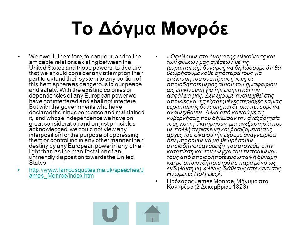 άσκηση σύνδεσμος προς το σχολικό βιβλίο: http://digitalschool.