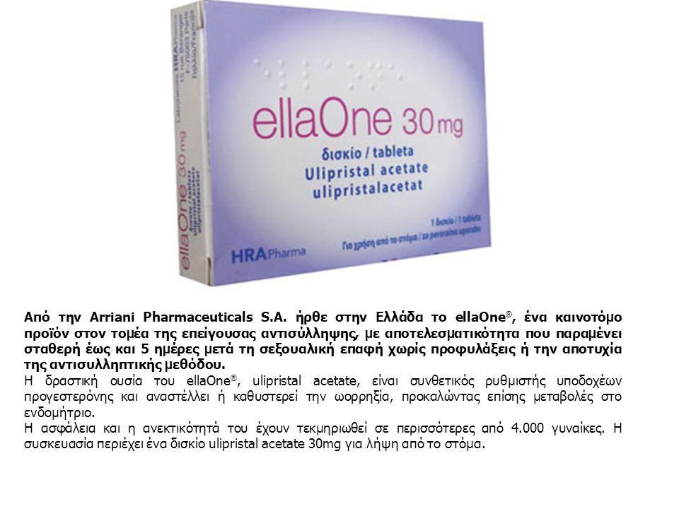 Από την Arriani Pharmaceuticals S.A.