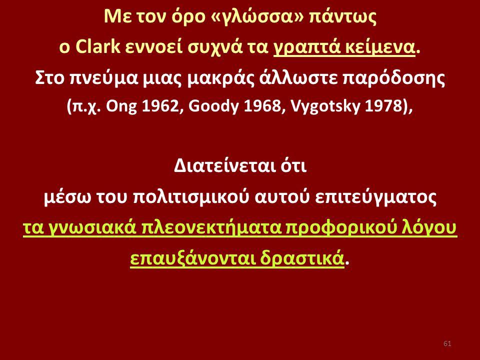 61 Με τον όρο «γλώσσα» πάντως ο Clark εννοεί συχνά τα γραπτά κείμενα.