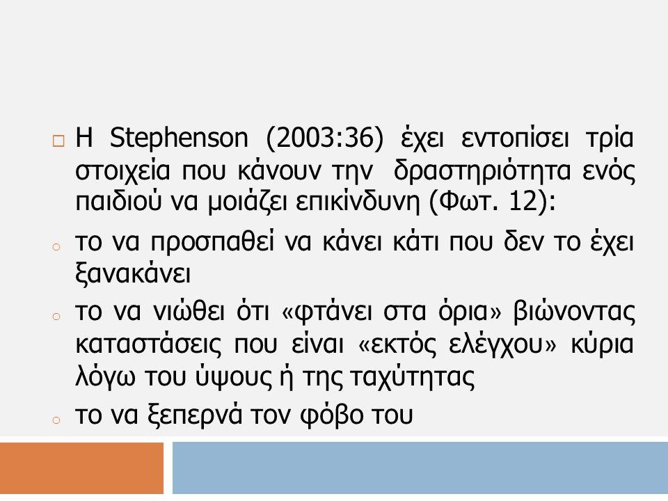  Η Stephenson (2003:36) έχει εντοπίσει τρία στοιχεία που κάνουν την δραστηριότητα ενός παιδιού να μοιάζει επικίνδυνη (Φωτ. 12): o το να προσπαθεί να