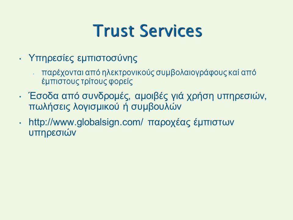 Trust Services Υπηρεσίες εμπιστοσύνης παρέχονται από ηλεκτρονικούς συμβολαιογράφους καί από έμπιστους τρίτους φορείς Έσοδα από συνδρομές, αμοιβές γιά