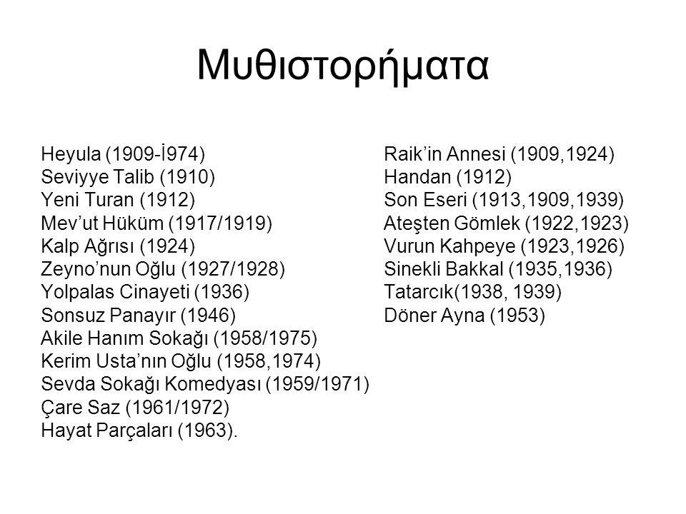 Mυθιστορήματα Heyula (1909-İ974) Raik'in Annesi (1909,1924) Seviyye Talib (1910) Handan (1912) Yeni Turan (1912) Son Eseri (1913,1909,1939) Mev'ut Hüküm (1917/1919) Ateşten Gömlek (1922,1923) Kalp Ağrısı (1924) Vurun Kahpeye (1923,1926) Zeyno'nun Οğlu (1927/1928) Sinekli Bakkal (1935,1936) Yolpalas Cinayeti (1936) Tatarcık(1938, 1939) Sonsuz Panayır (1946) Döner Ayna (1953) Akile Ηanım Sokağı (1958/1975) Kerim Usta'nın Oğlu (1958,1974) Sevda Sokağı Komedyası (1959/1971) Çare Saz (1961/1972) Hayat Parçaları (1963).