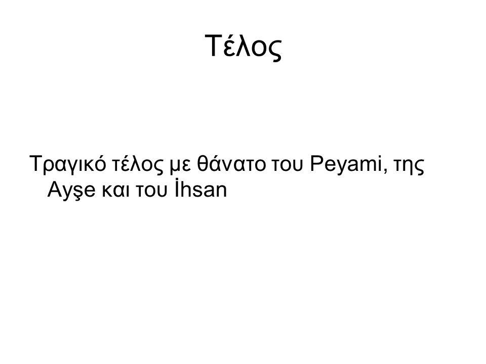 Τέλος Τραγικό τέλος με θάνατο του Peyami, της Ayşe και του İhsan