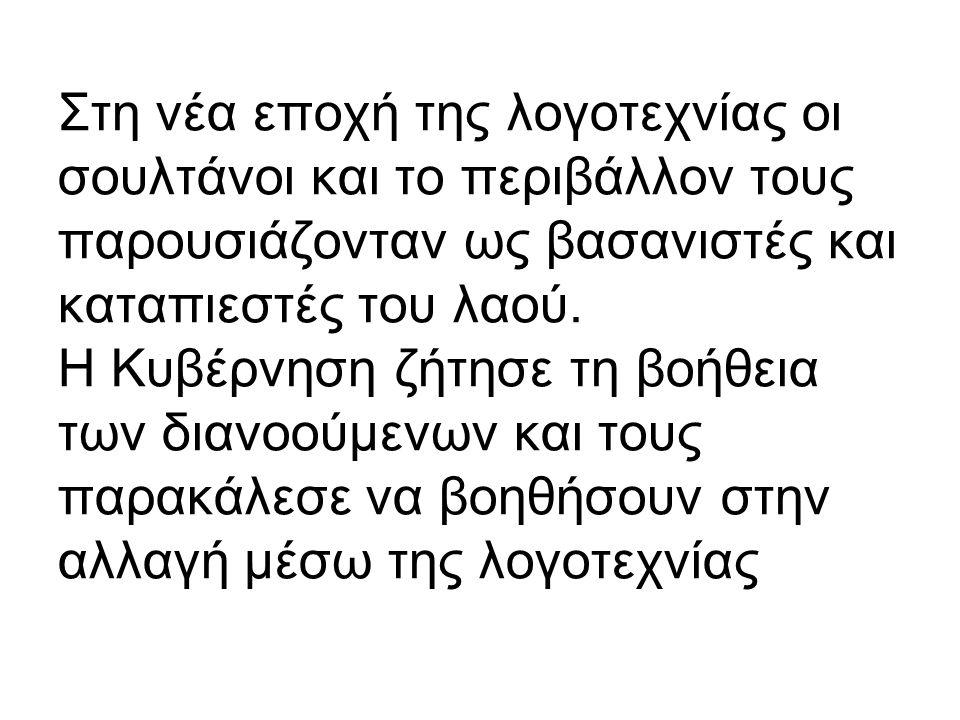Θρησκεία: Bu Aliye kahpesinin güzelliği bize bu Yunan belasını getirdi.