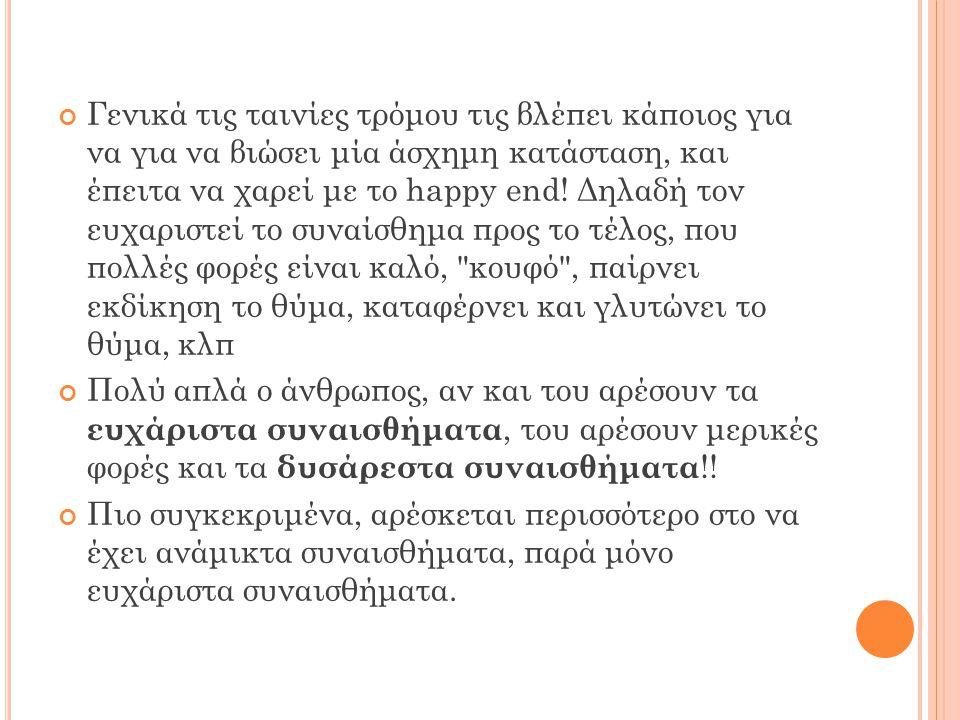 « ΤΟ ΧΡΟΝΙΚΟ ΤΗΣ ΝΑΡΝΙΑ – ΤΟ ΛΙΟΝΤΑΡΙ, Η ΜΑΓΙΣΣΑ ΚΑΙ Η ΝΤΟΥΛΑΠΑ ».