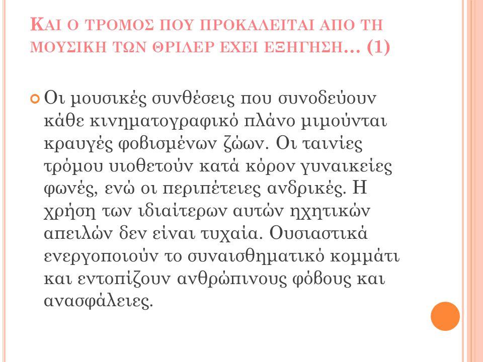 « ΤΟ ΧΡΟΝΙΚΟ ΤΗΣ ΝΑΡΝΙΑ – ΤΟ ΛΙΟΝΤΑΡΙ, Η ΜΑΓΙΣΣΑ ΚΑΙ Η ΝΤΟΥΛΑΠΑ »: Η ΥΠΟΘΕΣΗ Μια περιπέτεια φαντασίας με την υπογραφή του σκηνοθέτη Άντριου Άνταμσον είναι και «Το Χρονικό της Νάρνια – Το λιοντάρι, η μάγισσα και η ντουλάπα».