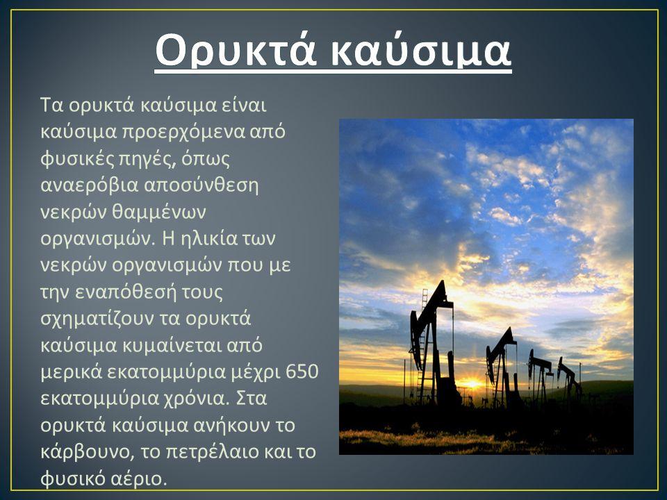 ΕΞΙ ΚΑΝΟΝΕΣ ΒΙΟΛΟΓΙΚΗΣ ΚΑΛΛΙΕΡΓΕΙΑΣ 1.