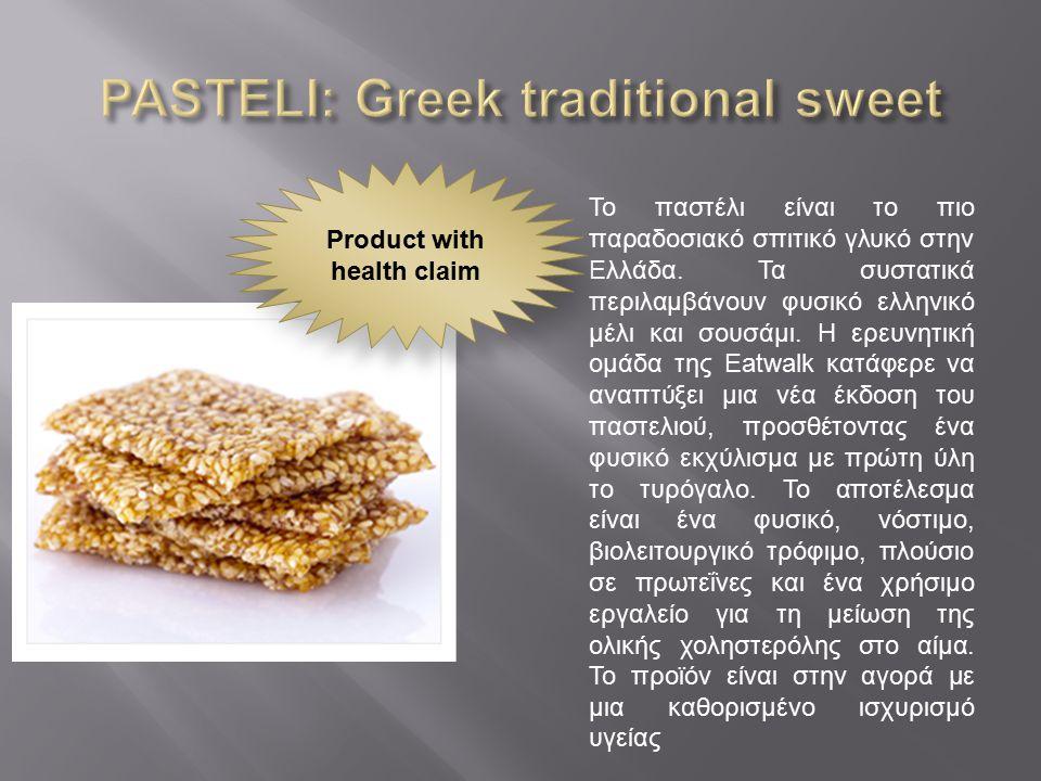 Το παστέλι είναι το πιο παραδοσιακό σπιτικό γλυκό στην Ελλάδα. Τα συστατικά περιλαμβάνουν φυσικό ελληνικό μέλι και σουσάμι. Η ερευνητική ομάδα της Eat