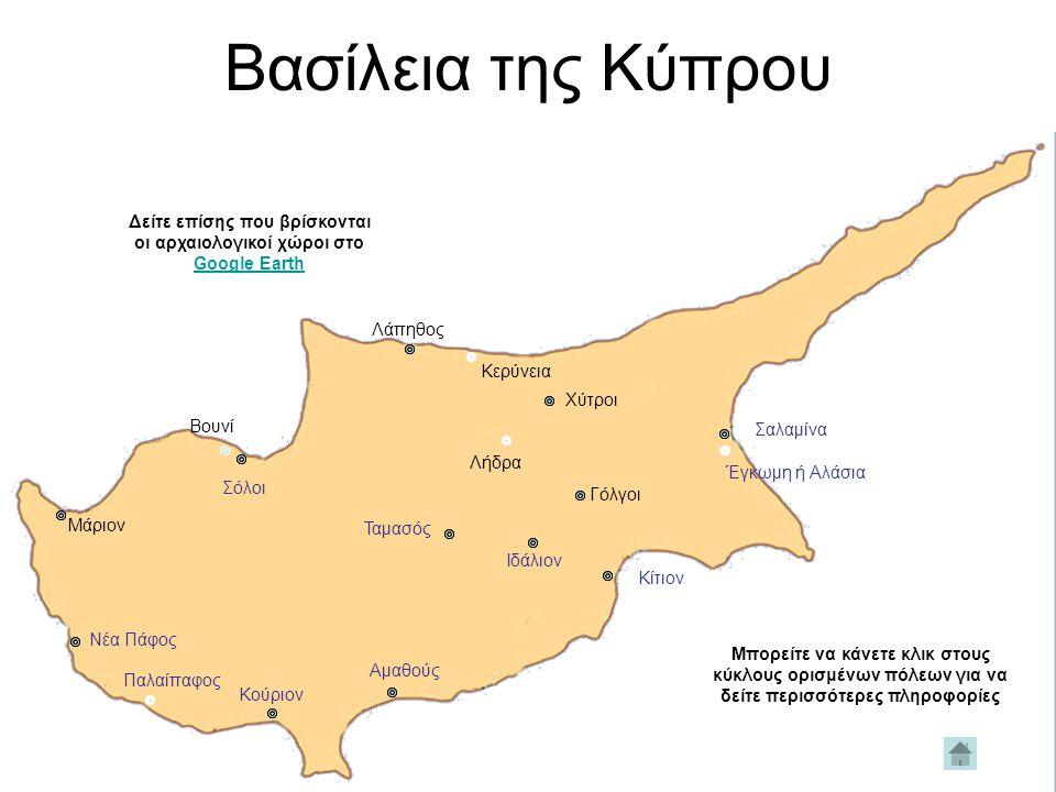 Στρατιωτικές Επιχειρήσεις Α΄Εκστρατεία: 478 π.Χ.