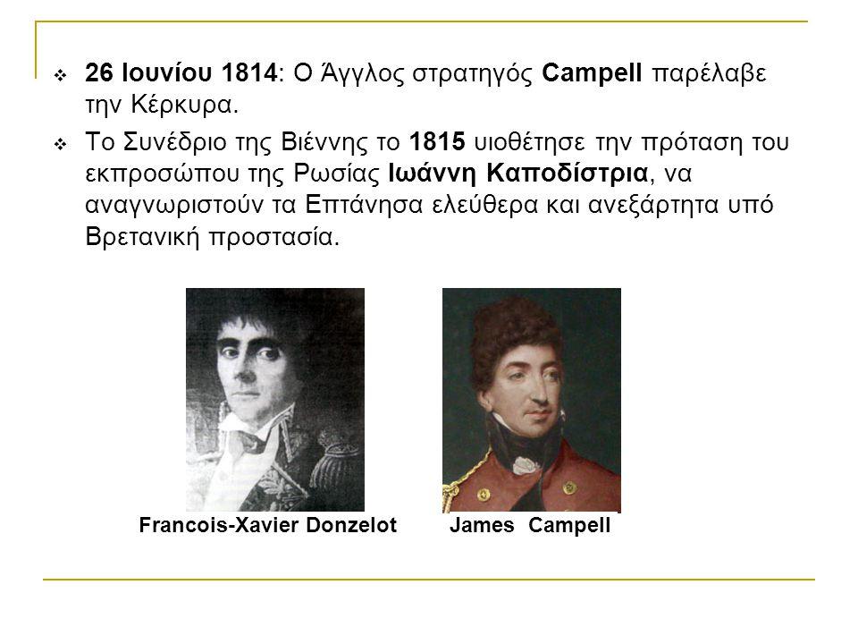  26 Ιουνίου 1814: Ο Άγγλος στρατηγός Campell παρέλαβε την Κέρκυρα.  Το Συνέδριο της Βιέννης το 1815 υιοθέτησε την πρόταση του εκπροσώπου της Ρωσίας