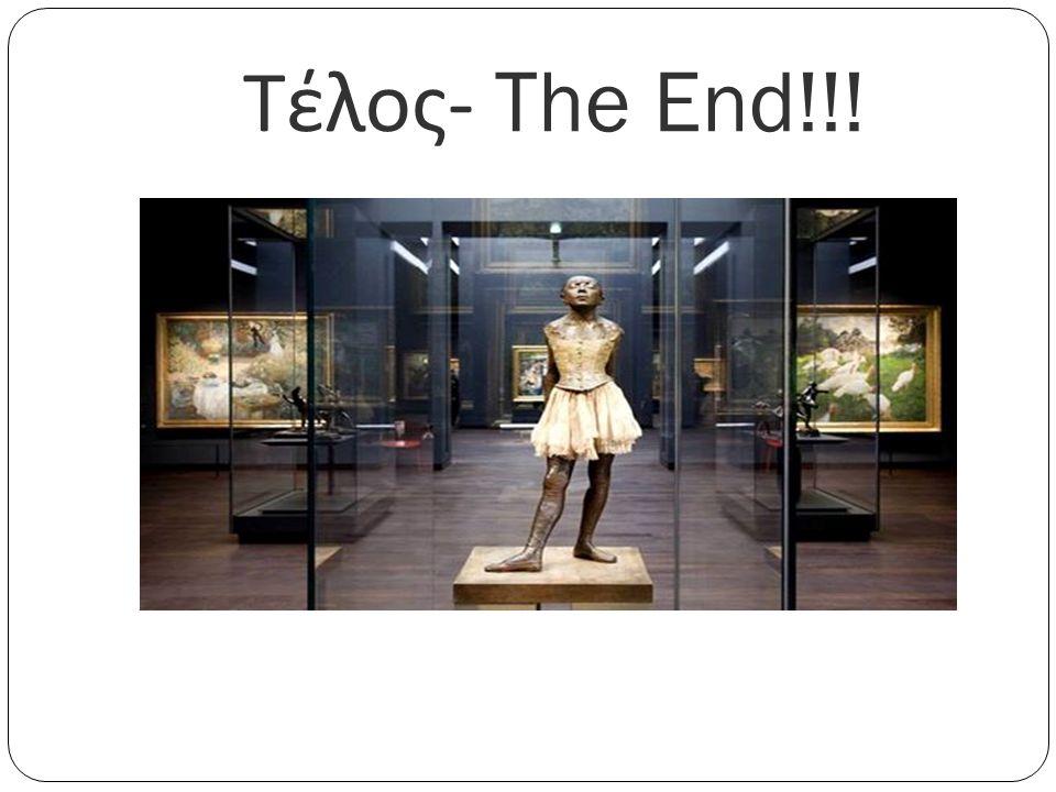 ΗΘΟΠΟΙΟΣ Σπάραγμα τοιχογραφίας με παράσταση ηθοποιού. Από την Οικία Α, πλάϊ στο ανατολικό περιστύλιο της Βιβλιοθήκης του Αδριανού. Τέλη 2 ου αι. π. Χ.