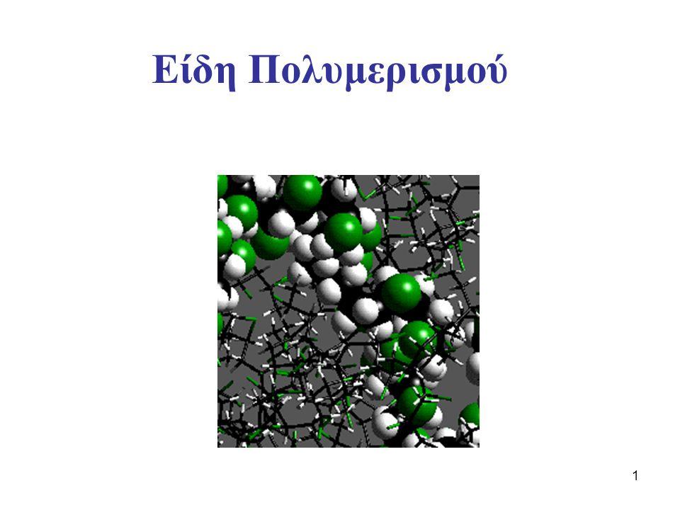 62 HDPE (High density polyethylene)