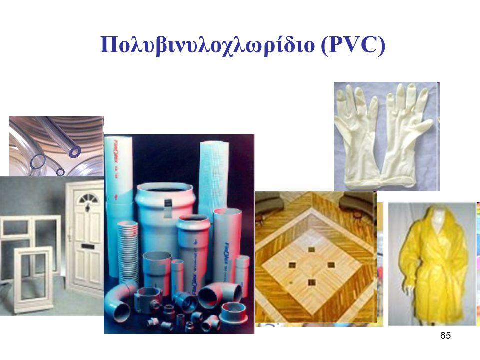 65 Πολυβινυλοχλωρίδιο (PVC)