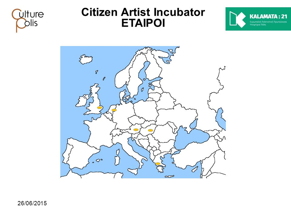 26/06/2015 Citizen Artist Incubator ΕΤΑΙΡΟΙ