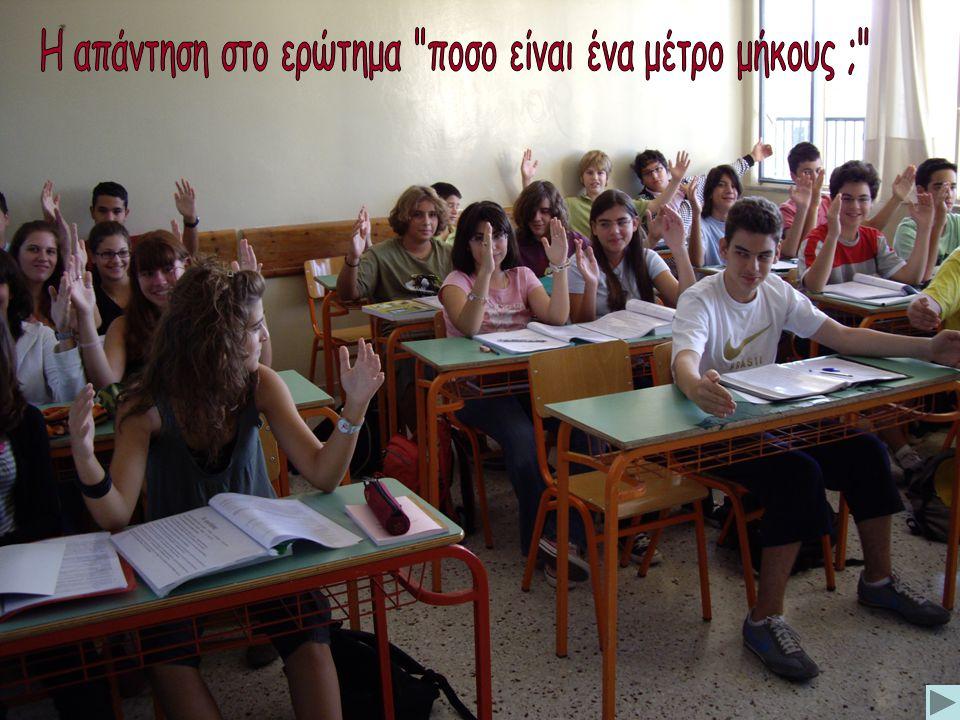 Εισαγωγή – Χώρος http://ylikonet.gr/group/ag/forum/topics/1 Χρόνος http://ylikonet.gr/group/ag/forum/topics/3647795:Topic:191430 Μάζα http://ylikonet.gr/group/ag/forum/topics/3647795:Topic:192303 Η έννοια θερμοκρασία http://ylikonet.gr/group/ag/forum/topics/3647795:Topic:198007 Φυσική με πειράματα http://ylikonet.gr/group/ag/forum/topics/3647795:Topic:194688 Προτάσεις για πειράματα http://tinanantsou.blogspot.gr/p/blog-page_27.html