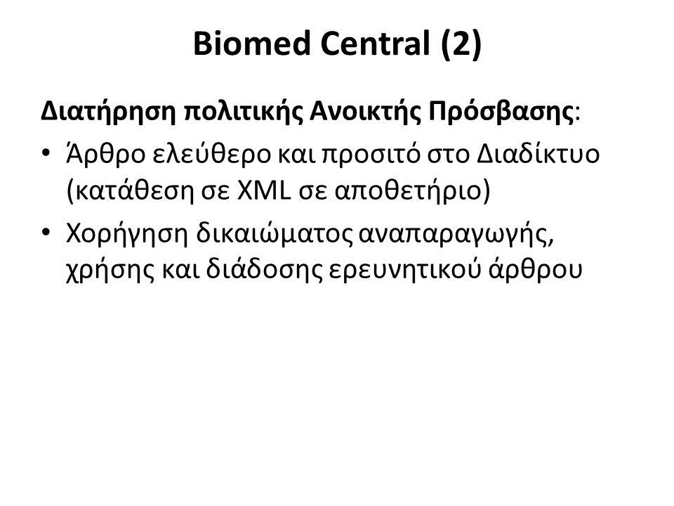 Biomed Central (2) Διατήρηση πολιτικής Ανοικτής Πρόσβασης: Άρθρο ελεύθερο και προσιτό στο Διαδίκτυο (κατάθεση σε XML σε αποθετήριο) Χορήγηση δικαιώματος αναπαραγωγής, χρήσης και διάδοσης ερευνητικού άρθρου
