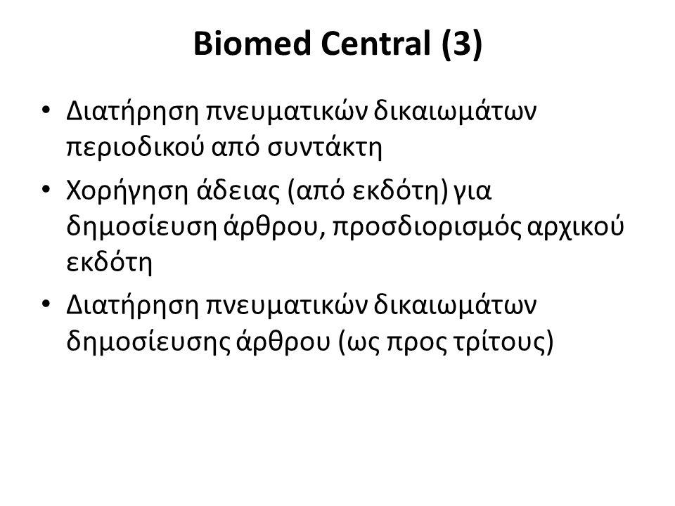 Biomed Central (3) Διατήρηση πνευματικών δικαιωμάτων περιοδικού από συντάκτη Χορήγηση άδειας (από εκδότη) για δημοσίευση άρθρου, προσδιορισμός αρχικού εκδότη Διατήρηση πνευματικών δικαιωμάτων δημοσίευσης άρθρου (ως προς τρίτους)