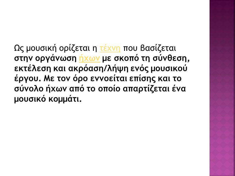 ΑΛΕΞΑΝΔΡΑ ΚΑΣΙΟΥΛΗ