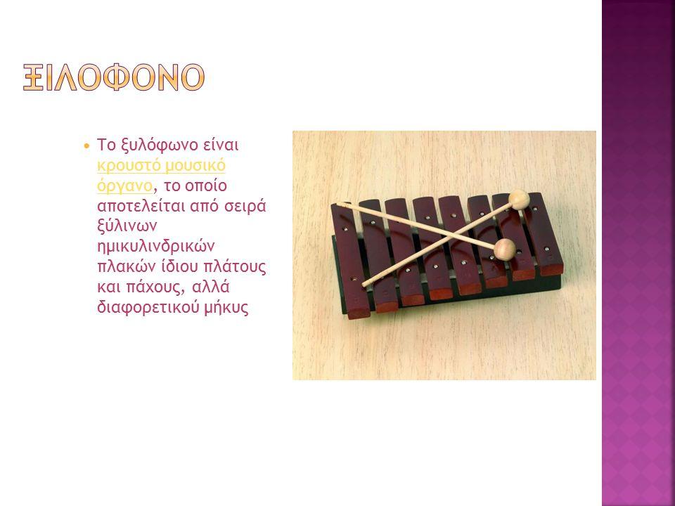 Το βιoλί είναι έγχορδο μουσικό όργανο που παίζεται με δοξάρι.