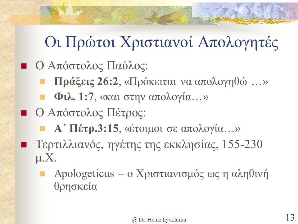 @ Dr. Heinz Lycklama 13 Οι Πρώτοι Χριστιανοί Απολογητές Ο Απόστολος Παύλος: Πράξεις 26:2, «Πρόκειται να απολογηθώ …» Φιλ. 1:7, «και στην απολογία…» Ο