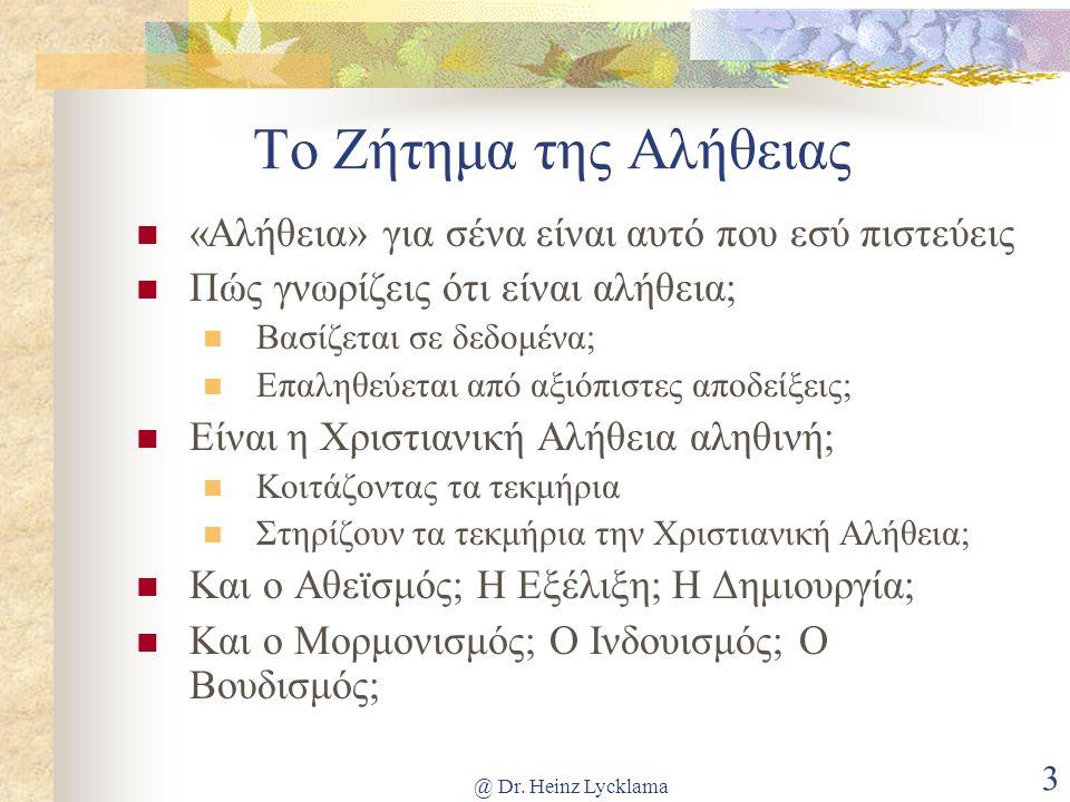 @ Dr.Heinz Lycklama 4 Εμπόδια για την Πίστη στον Χριστό 1.