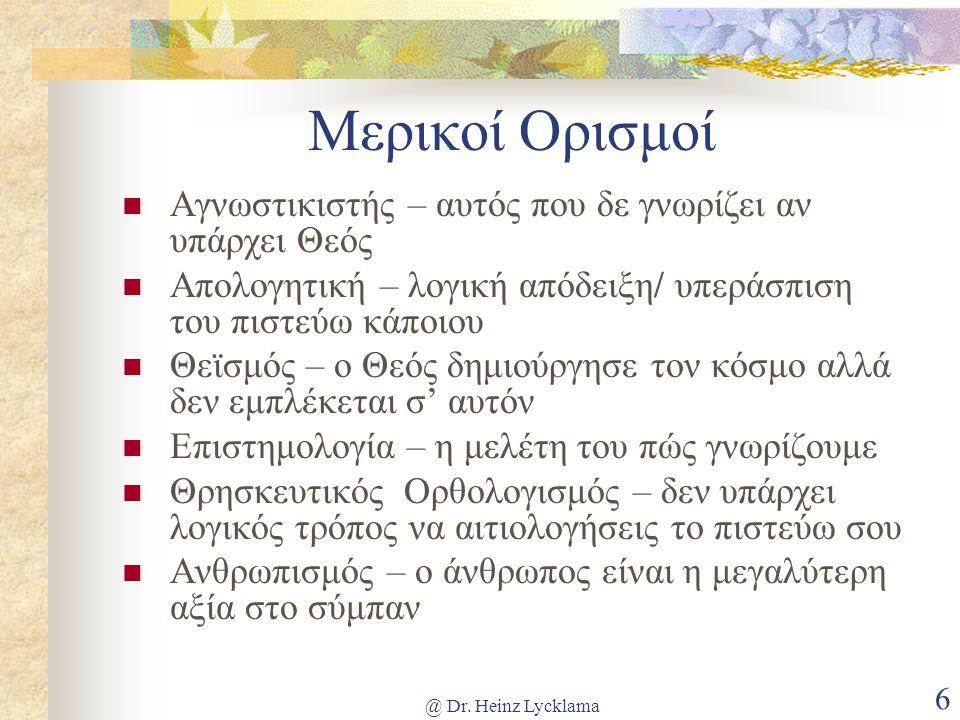 @ Dr.Heinz Lycklama 97 Some Useful Websites 1.