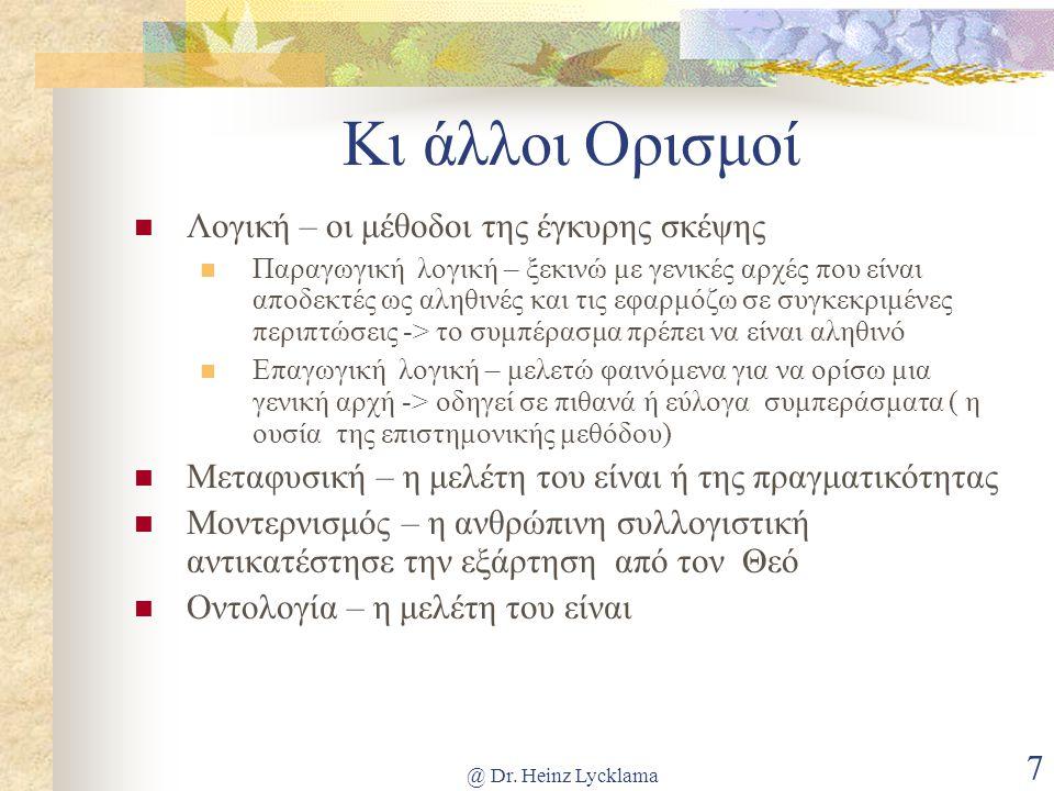 @ Dr.Heinz Lycklama 98 More Apologetics Websites 1.