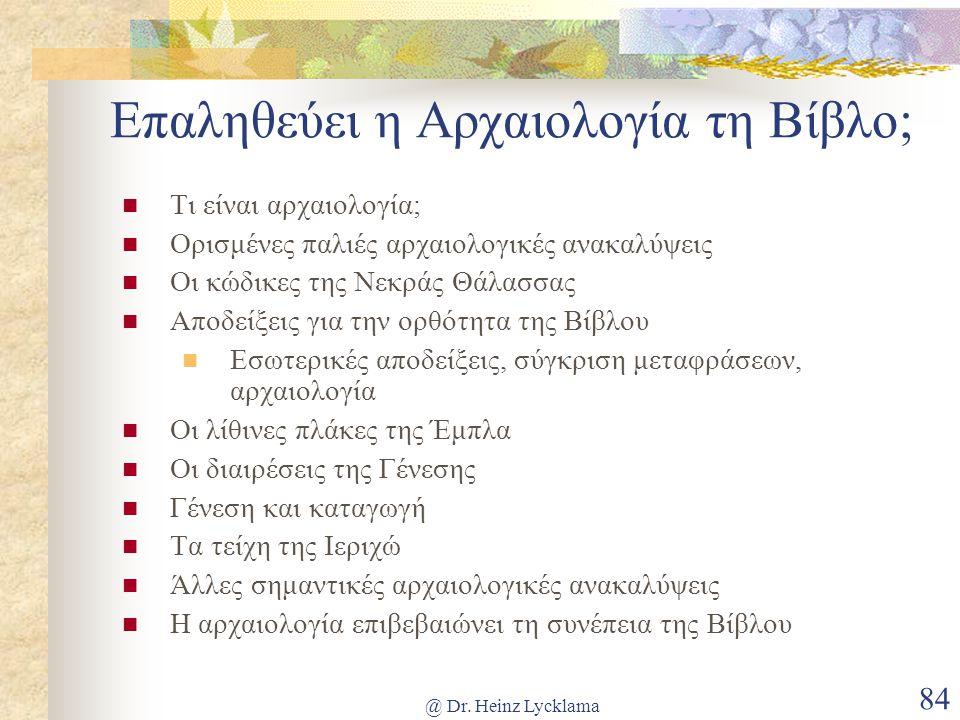 @ Dr. Heinz Lycklama 84 Επαληθεύει η Αρχαιολογία τη Βίβλο; Τι είναι αρχαιολογία; Ορισμένες παλιές αρχαιολογικές ανακαλύψεις Οι κώδικες της Νεκράς Θάλα