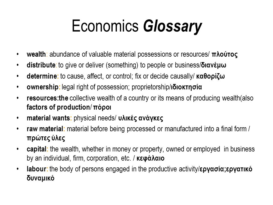 A sole proprietorship is a business owned by an individual and often managed by the same person.