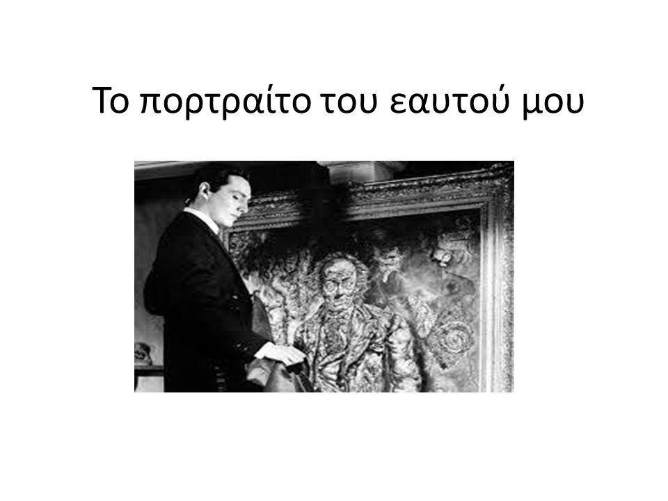 A self presentation Γιώργος Βοσδογάνης