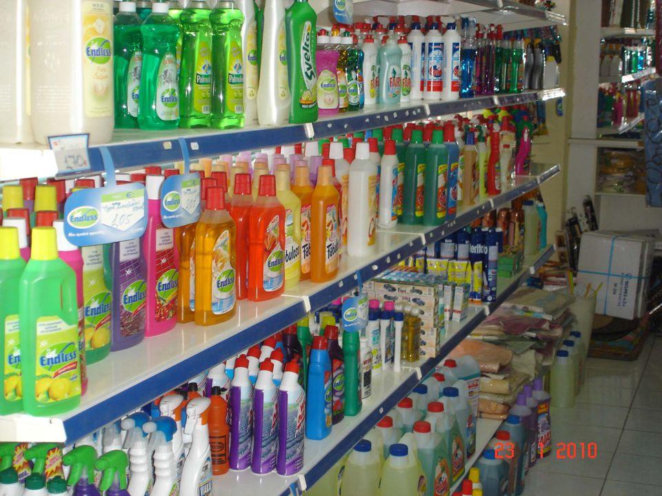 PEG (Polyethylene Glycol) Συνθετικές ουσίες που χρησιμοποιούνται στα καλλυντικά ως γαλακτωματοποιητές, επιφανειοδραστικά, διατηρητές υγρασίας.