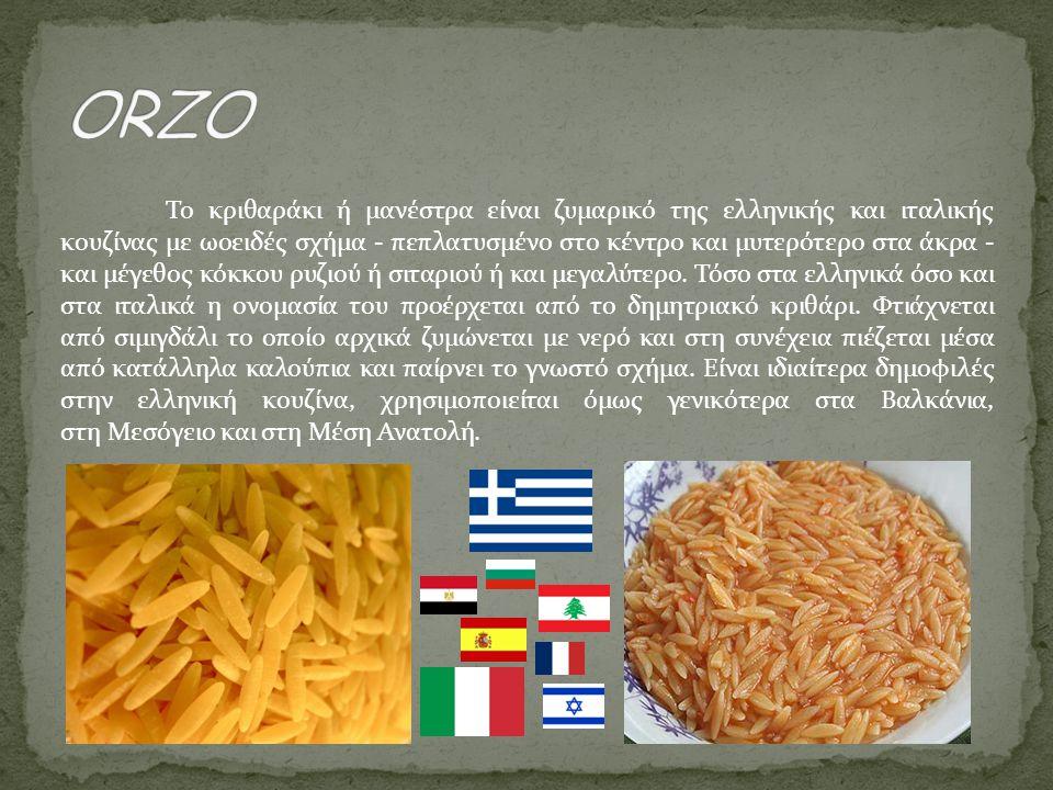 Το κριθαράκι ή μανέστρα είναι ζυμαρικό της ελληνικής και ιταλικής κουζίνας με ωοειδές σχήμα - πεπλατυσμένο στο κέντρο και μυτερότερο στα άκρα - και μέ