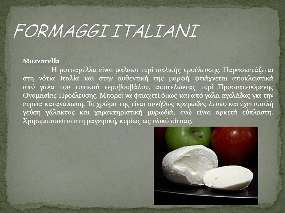 Mozzarella Η μοτσαρέλλα είναι μαλακό τυρί ιταλικής προέλευσης. Παρασκευάζεται στη νότια Ιταλία και στην αυθεντική της μορφή φτιάχνεται αποκλειστικά απ
