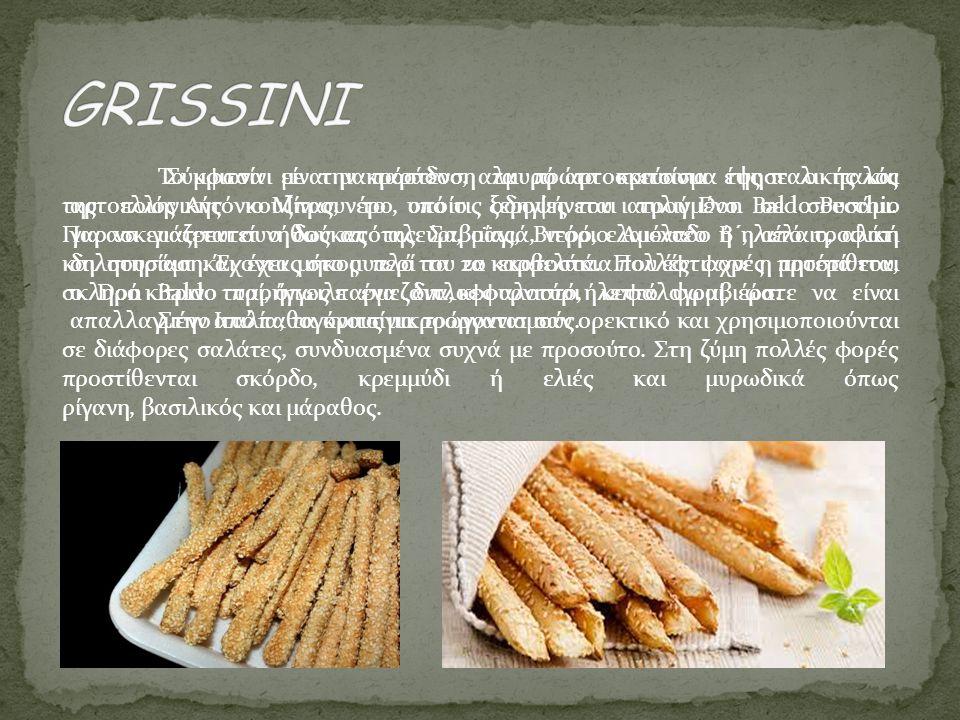 Το κριτσίνι είναι μακρόστενο, αλμυρό αρτοσκεύασμα της ιταλικής και της ελληνικής κουζίνας, το οποίο ξεροψήνεται τυλιγμένο σε σουσάμι. Παρασκευάζεται σ