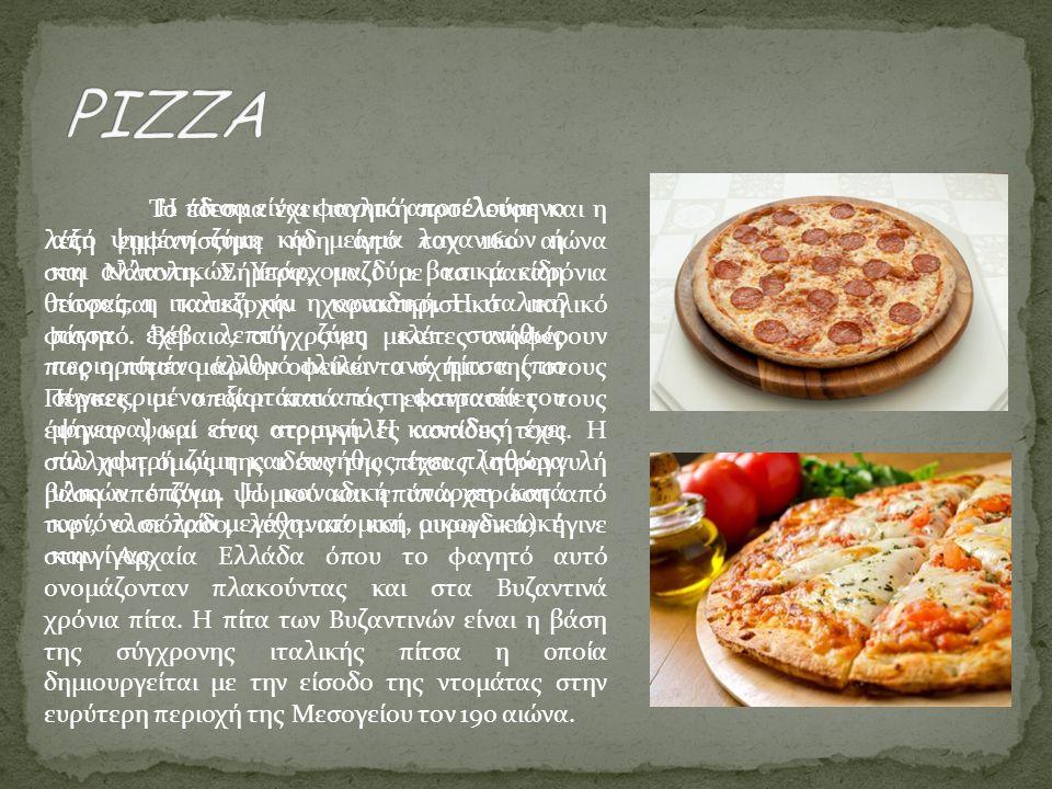 Η πίτσα είναι φαγητό αποτελούμενο από ψημένη ζύμη και μείγμα λαχανικών ή και αλλαντικών. Υπάρχουν δύο βασικά είδη πίτσας, η ιταλική και η καναδική. Η