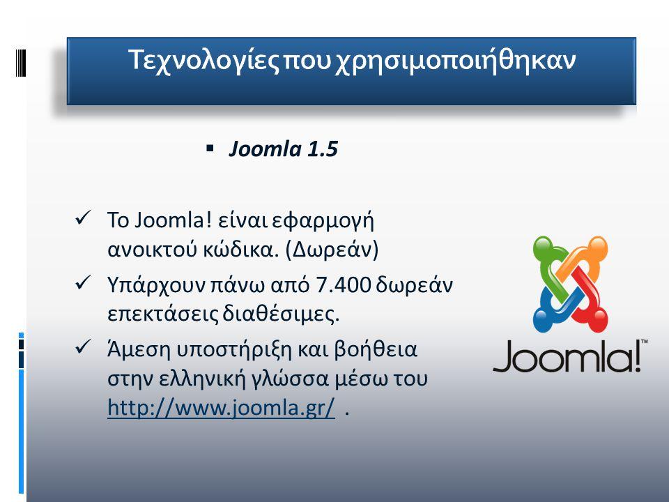  Joomla 1.5 Το Joomla! είναι εφαρμογή ανοικτού κώδικα. (Δωρεάν) Υπάρχουν πάνω από 7.400 δωρεάν επεκτάσεις διαθέσιμες. Άμεση υποστήριξη και βοήθεια στ