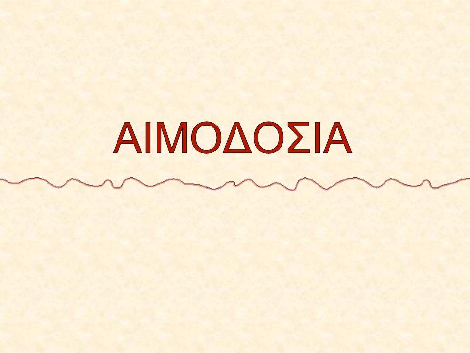  Τα ποσοστά των ομάδων αίματος στον πληθυσμό της Ελλάδας είναι:  O - 44,39%  Α - 37,93%  Β - 12,93%  ΑΒ - 4,75%  Άτομα ομάδας 0 δεν ανέχονται, παρά μονάχα αίμα της ίδιας με αυτούς ομάδας, ενώ μπορούν να δίνουν σε άτομα όλων των άλλων ομάδων.