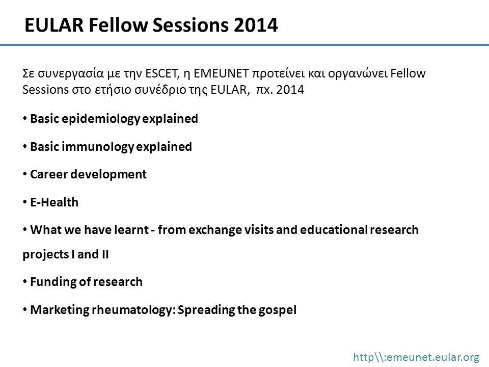 EULAR Fellow Sessions 2014 Σε συνεργασία με την ESCET, η EMEUNET προτείνει και οργανώνει Fellow Sessions στο ετήσιο συνέδριο της EULAR, πx. 2014 Basic
