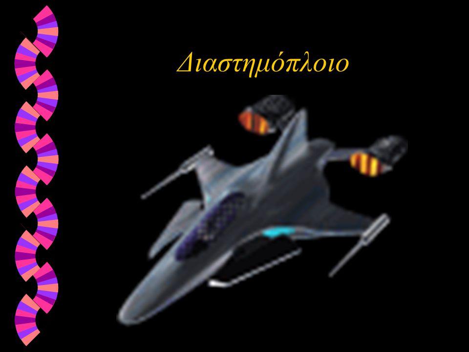 ΔΟΡΥΦΟΡΟΣ